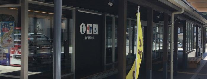 道の駅 たいじ is one of Lugares favoritos de ジャック.