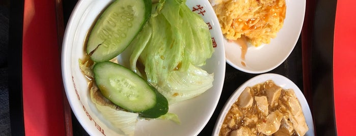 福福寿 is one of 食事.