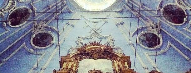 Переславский музей-заповедник is one of Аленаさんの保存済みスポット.