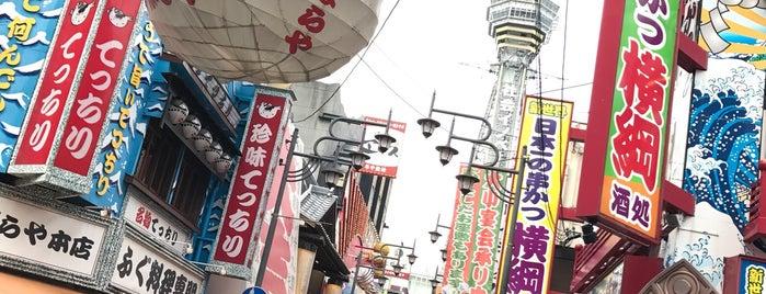 ชินเสะไค is one of MY JAPAN HOLIDAY.