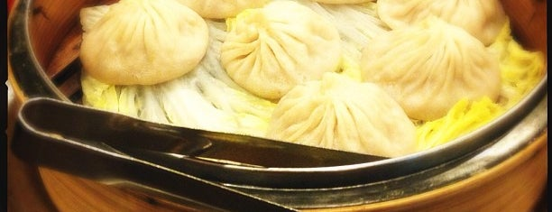 Jing Fong Restaurant 金豐大酒樓 is one of NYC Favorites/To-Gos.