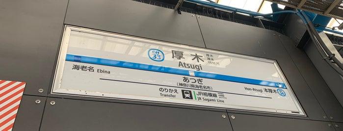 Atsugi Station is one of JR 미나미간토지방역 (JR 南関東地方の駅).