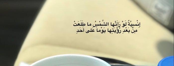Sudair - Riyadh Highway is one of Abdulmajeed 님이 좋아한 장소.