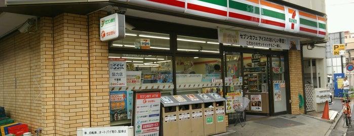セブンイレブン 千葉栄町店 is one of 田舎のランドマークコンビ二@千葉・東金基点.