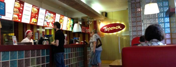 Теремок is one of Locais curtidos por Julia.