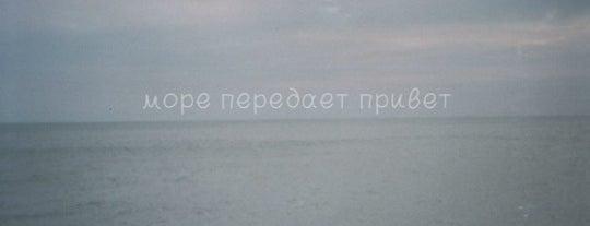 ОЦ is one of 5 Коллекция – Жемчужины и бриллианты!!!.
