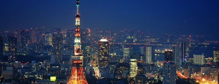 Tokyo City View is one of Tokyo Favourites.