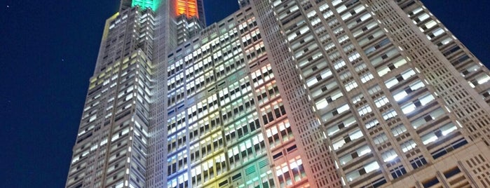 Tokyo Metropolitan Government Building is one of Lieux qui ont plu à Mym.