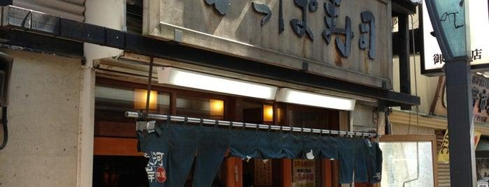 かっぱ寿司 一号店 is one of 気になる.