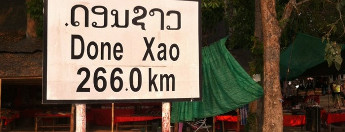 Done Xao Market (ตลาดดอนซาว) is one of Places in and near Chiang Mai.