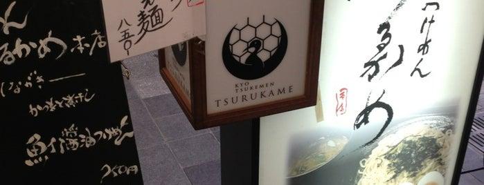 京つけめん つるかめ 本店 is one of 京都でおいしかった店.