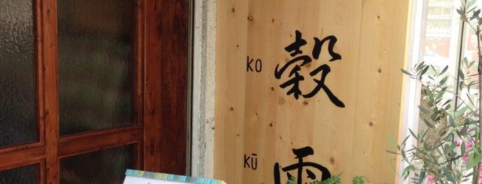 Ramen Koku is one of Tempat yang Disukai kiria.