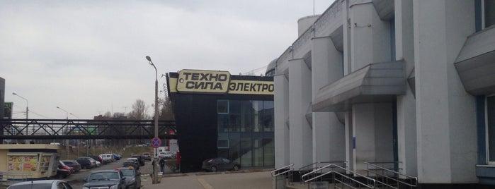Техносила is one of Electronics Stores of Yaroslavl.