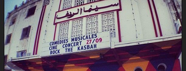 Cinémathèque de Tanger - Cinéma Rif is one of Morocococo.