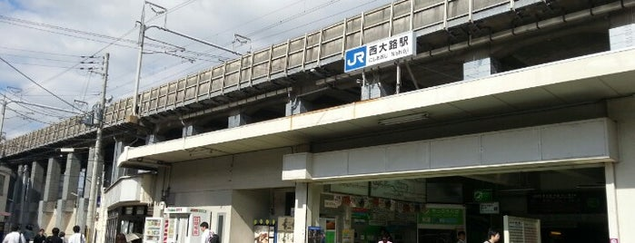 Nishiōji Station is one of 東海道本線.