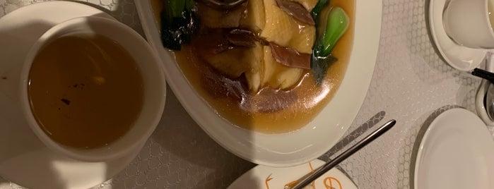 Wah Lok Cantonese Restaurant is one of Restaurants.
