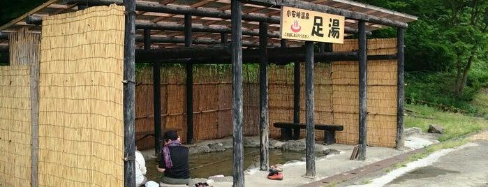 小安峡 is one of papecco2017 : понравившиеся места.