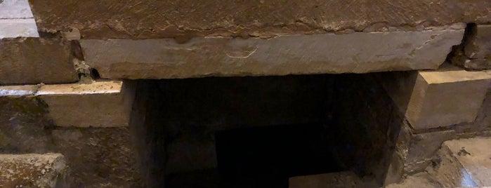 Abu Ghosh is one of Orte, die Nofar gefallen.