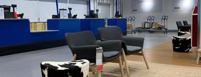 IKEA Bahrain is one of Lieux qui ont plu à Reem.