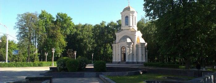Парк ім. Котляревського is one of Полтава 26.05.18.