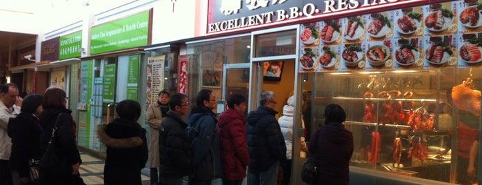 Excellent B.B.Q. Restaurant 聯發燒臘 is one of Gespeicherte Orte von Alina.