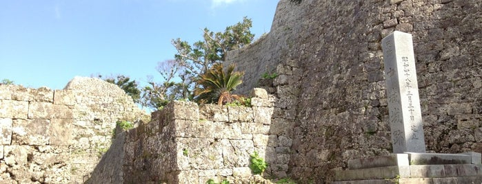 Nakagusuku Castle Ruins is one of Okinawa.