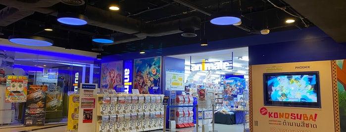 Animate Bangkok is one of Bill 님이 좋아한 장소.