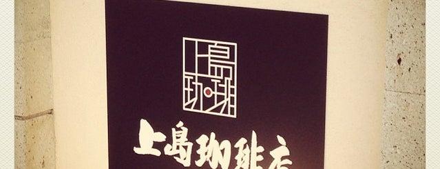上島珈琲店 あざみ野ガーデンズ店 is one of Koichiさんのお気に入りスポット.