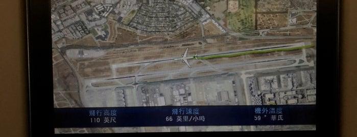 Runway 7L - 25R is one of Bob'un Beğendiği Mekanlar.