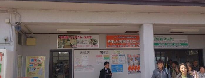 Yamoto Station is one of JR 미나미토호쿠지방역 (JR 南東北地方の駅).