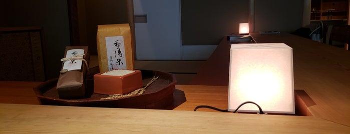 紫野和久傳 茶寮 is one of Cさんのお気に入りスポット.