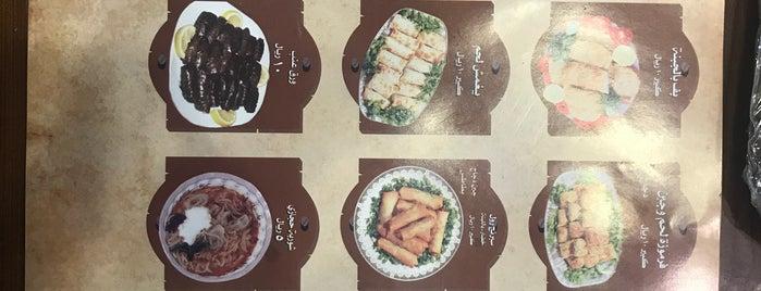الطبق الحجازي للاكلات الحجازية is one of H 님이 저장한 장소.