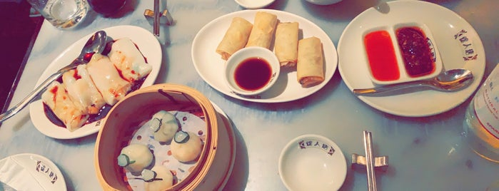 China Tang is one of London Restaurants 🇬🇧.