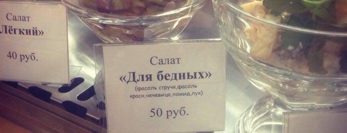 """У фонтана is one of 11 Анекдоты из """"жизни"""" и Жизненные """"анекдоты"""" !!!."""