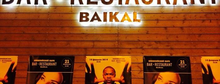 Baikal Bar is one of สถานที่ที่ Anastasia ถูกใจ.