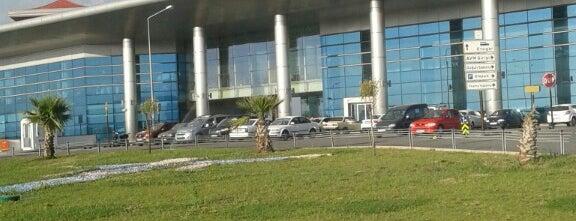 Aydın Şehirler Arası Otobüs Terminali is one of Gezdim gördüm.
