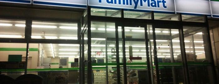 ファミリーマート 尾花沢バイパス店 is one of สถานที่ที่ 高井 ถูกใจ.