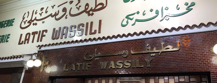 Latif Wassily is one of Cairo B4.