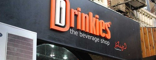 Drinkies is one of Favorite Drinking Places.