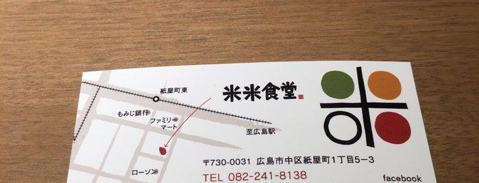 Kome-Kome-Shokudou is one of Hiroshima.