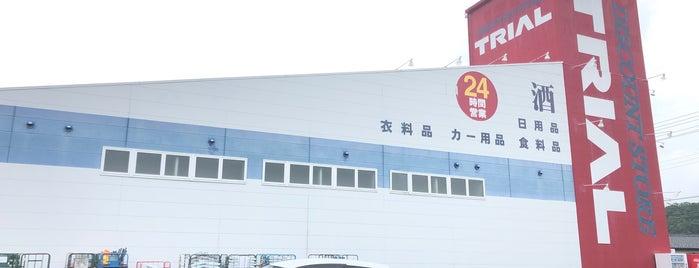 トライアル 韮崎店 is one of 【山梨】深夜まで営業してる店舗.