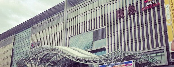JR Hakata Station is one of Alice's Liked Places.