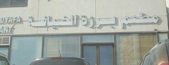 مطعم برزة الضيافة is one of Posti che sono piaciuti a Mohamed.