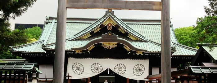 Yasukuni-jinja Shrine is one of JPN.