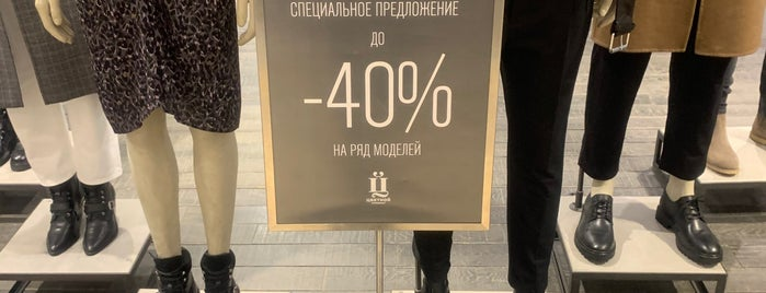 AllSaints is one of Moscow.