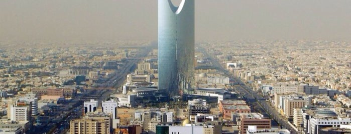 Kingdom Tower is one of Best Places in Riyadh.