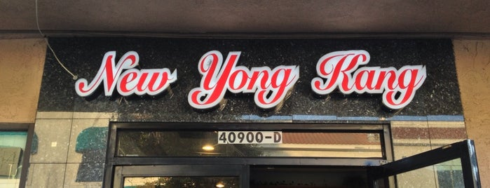 New Yong Kang Seafood Restaurant is one of Locais curtidos por Vicky.