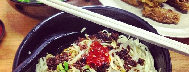 Kampar Fish Jelly Restaurant (金宝自制特式酿料饮食馆) is one of Penang | Eats.