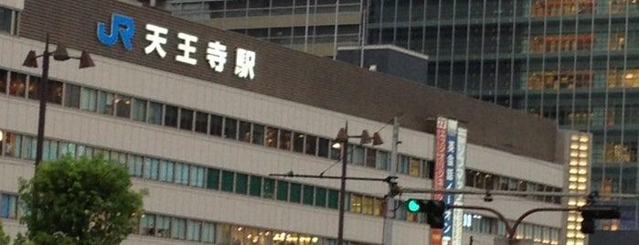 JR 天王寺駅 is one of my Kyoto Trip.