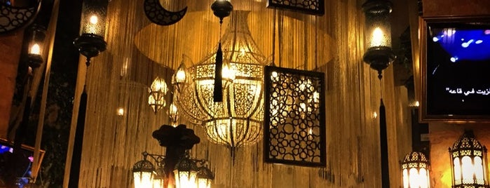 Reem al Bawadi Cafe & Restaurant is one of [todo] Dubai.